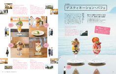 目まぐるしく変化する東京のフードシーン。2017年も話題のお店が次々とオープンし、インスタグラムなどSNSでたくさん取り上げられました。星の数ほどある飲食店のなかで、本当に行っておきたいお店はどこなのでしょうか。Hanakoでは300人の食の専門家・愛好家にグルメアンケートを実施。食好きたちが注目するお店や料理人、エリアやキーワードを徹底取材しました。 さらに2017年のスイーツの流れも調査。かき氷やパフェなど今年流行したものや、今の時期食べたいあったかスイーツ、注目のパティシエ3人の最新作もまとめています。 そして今年もあと1か月ちょっと。年末に向けてギフトシーズンの到来です。第2特集はクリスマスに友人や家族に送りたい、かわいいパッケージのお菓子やキッチンツールなど食にまつわるクリスマスギフトをご紹介。 今号を読めば、いま行きたい1軒&プレゼントしたい1品がきっと見つかります!  FEATURES 012 2017年の大人気グルメで関ジャニ∞が乾杯!! 022 300人に聞いた! いま絶対に行きたい店 024 [ マイクロビ