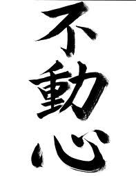 "This is the kanji for ""Fudoshin"" (calm and unshakable determination). The cornerstone of the Fudoshin Karate School philosophy."