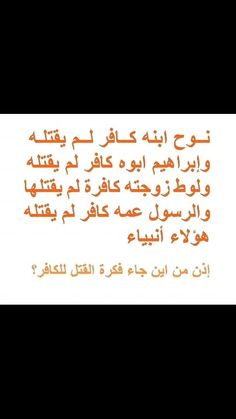 DesertRose,;,الكافر.....,;,