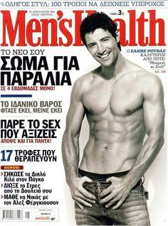 Sakis Rouvas on the cover of Greek Men's Heath magazine. Yasou!! Efharisto!!