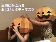 【マゴクラ】magocraft ダンボールインテリア生活
