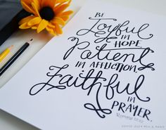 Joyful in Hope Handlettering Hand drawn Bible verse by penandpaint