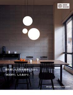 Home Room Design, Shop Interior Design, Interior Styling, Kitchen Design, House Design, Cool Lighting, Lighting Design, Pendant Lighting, Room Lights