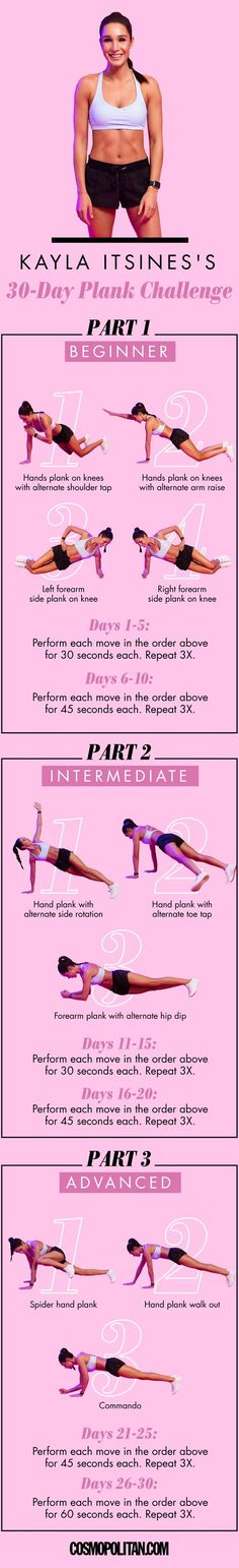 Kayla Itsines is here with a 30-day plank challenge that will whip your body into shape without going to the gym! Abs of steel, here we come.