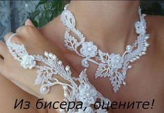 Красота бисерная!!!