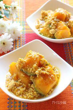 ほっこり美味✿かぼちゃ鶏そぼろあんかけ✿ by アトリエ沙羅 [クックパッド] 簡単おいしいみんなのレシピが247万品