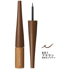 Naturaglace Liquid Eyeliner Chocolate Br1 Natura ** Be sure to check out this awesome product. (This is an affiliate link) #EyeLiners