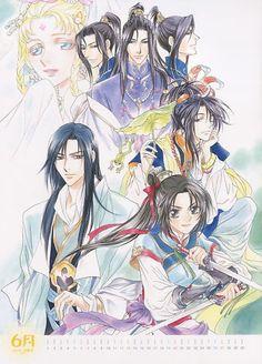 The Story of Saiunkoku Monogatari poster Ran Shuuei Ryuuren official