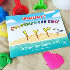 New product launch. Learning fun for the kids! #arabicnumbers #arabicnumerals #coloringforkids