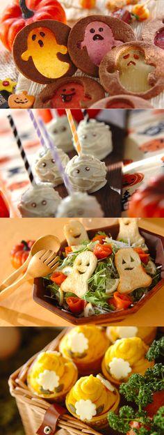 「カボチャやゴーストが!ハロウィンレシピまとめ」 #ハロウィンレシピ #pumpkin #halloween