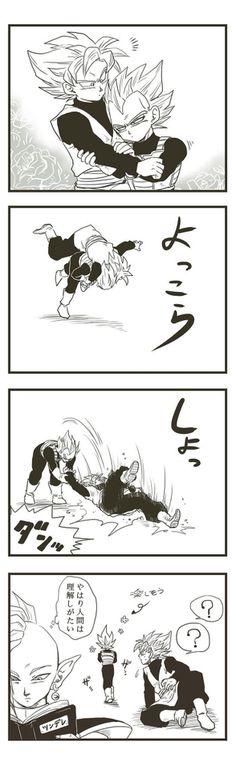 「ブラックとベジータ」/「閃架」の漫画 [pixiv]