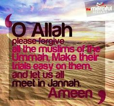 O Allah!  :'( A beautiful Dua....