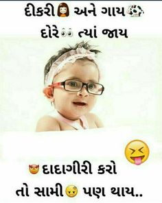 A to thavu pde jokes pics, jokes quotes, hindi quotes, true quotes, Comedy Quotes, Truth Quotes, Jokes Quotes, Strong Quotes, Wise Quotes, Hindi Quotes, Positive Quotes, Quotations, Funny Quotes