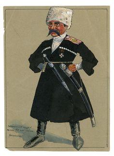 Armées blanches -  White armies - colonel des cosaques Zaporogues 1919. De Victor Gebauer