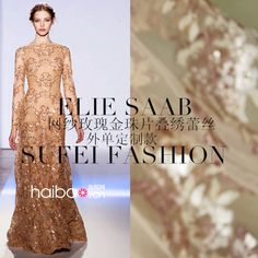 Find More Fabric Information about 140cm wide golden line paillette lace fabric for dress diy patchwork material,High Quality lace fabric by the yard,China lace digital Suppliers, Cheap lace runner from Dora Lao on Aliexpress.com