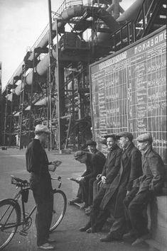 Доменный цех. Обеденный перерыв, 1937 г., г. Магнитогорск