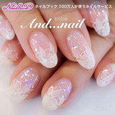 Pin by Alicia Hauge on Nail designs in 2020 Classy Nail Art, Cute Nail Art, Beautiful Nail Art, Cute Nails, Pretty Nails, Red Acrylic Nails, Glitter Nail Art, Bride Nails, Wedding Nails