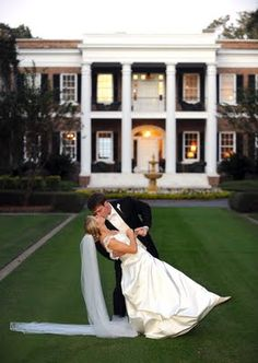 Ford Plantation, Savannah GA,   EXACTLY where I want to get married
