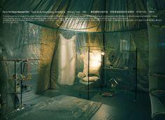 EstructurasSensitivas: El Pao de la muchachas nómadas de Tokio · Escritos · Toyo Ito · 1985