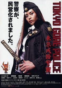 Tokyo Gore Police.