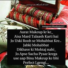 Image may contain: 1 person, text Women In Islam Quotes, Hindi Quotes On Life, Bff Quotes, Truth Quotes, Qoutes, Love Husband Quotes, True Love Quotes, Love Quotes For Her, Romantic Love Quotes