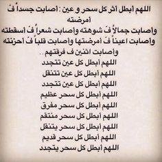 Tafsir Coran, Book Flowers, Coran Islam, Duaa Islam, Islamic Love Quotes, Islamic Pictures, Alhamdulillah, Quran, Allah