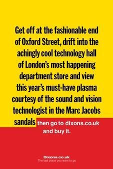 Dixons.co.uk ad campaign pokes fun at John Lewis and Selfridges | News | Retail Week