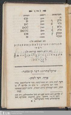 10 [19] - Unterrikht im lezen fir di izraelitishe yugend - Page - Judaica Frankfurt - Digitale Sammlungen