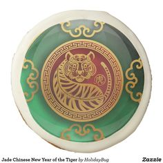 Jade Chinese New Year of the Tiger Sugar Cookie Chinese Holidays, Chinese New Year, Year Of The Tiger, Artificial Food Coloring, Mid Autumn Festival, Custom Cookies, Freshly Baked, Chocolate Flavors