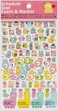 "Kawaii ""Alpaca& llama"" Schedule book/ Planner/ Scrapbook/ Journal/ Mail Package Decor Stickers. by niconecozakkaya on Etsy"