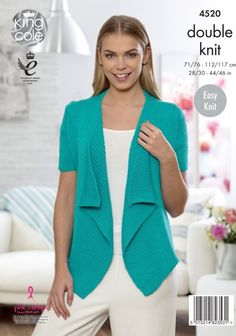 short sleeved waterfall Cardigan - King Cole