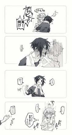 【359件】鬼滅の刃  おすすめ畫像  2019   滅,刃,鬼滅の刃 漫畫