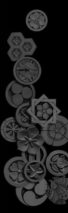 http://www.pinterest.com/joliesarts ∗  »☆Elysian-Interiors ♕Simply divine #Interiordesign ~ Japanese family crest, Kamon 家紋.