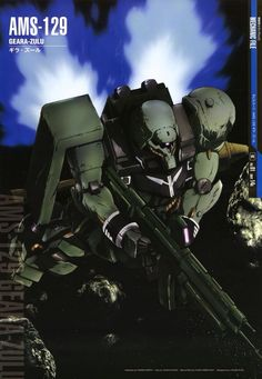 The AMS-129 Geara Zulu (aka Geara Zulu) is a Neo Zeon mass-production general purpose mobile suit, it is featured in the photo-novel/OVA Mobile Suit Gundam Unicorn.