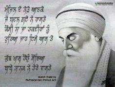 WAHEGURU Sikh Quotes, Gurbani Quotes, Indian Quotes, Punjabi Quotes, Real Quotes, Qoutes, Guru Granth Sahib Quotes, Shri Guru Granth Sahib, Blessed Morning Quotes
