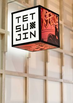 Tetsujin Japanese Restaurant Melbourne by Architects EAT. - : Tetsujin Japanese Restaurant Melbourne by Architects EAT. Logo Restaurant, Restaurant Exterior, Exterior Signage, Restaurant Ideas, Retail Signage, Wayfinding Signage, Signage Design, Branding Design, Japanese Bar