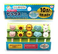 Bento Box Food Picks Cute Animals  Cupcake Toppers 10 Pcs Elephants Pigs Lion