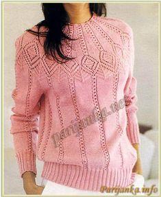 Ажурный пуловер 562 BDF №1166