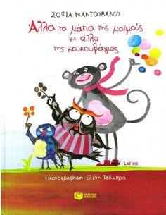 Fairy Tales, Minnie Mouse, Kindergarten, Education, Disney Characters, School, Books, Kids, Biblia