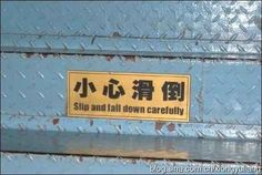 Hey, you might as well be graceful about it. | 22 Chinese Signs That Got Seriously Lost In Translation