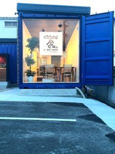 岐阜県海津市のおさかな舎様 40フィートコンテナ3連結飲食店型コンテナハウス全面ガラス観音扉側の様子