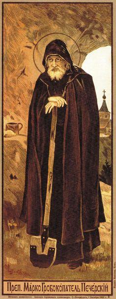 St Mark the Gravedigger (?) of the Kiev Caves
