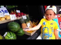أطفال مضحك & البطيخه العملاقه والحلوي العملاقه اغاني جوني جوني القوافي للاطفال Watermelon, Marketing, Fruit, Food, Meals