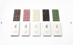 The texture of taste: chocolate bars (hope they're as much a feast for the taste buds as they are for the eyes) http://www.wallpaper.com/lifestyle/on-the-tip-of-my-tongue-nendos-chocolates-give-texture-a-taste#143453