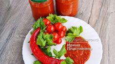 Кетчуп домашний!  http://ligakulinarov.ru/recepty/sousy/pomidory/ketchup-domashniy-103617