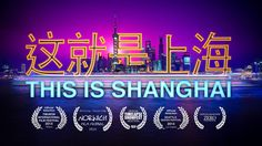 In 1980 Shanghai had no skyscrapers. It now has at least 4,000 — more than twice as many as New York. 'This is Shanghai' explores the diversities and eccentricities…