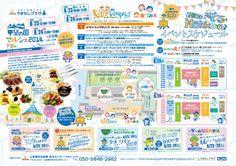 Japan Design, Flugblatt Design, Flyer Design, Layout Design, Print Design, Graphic Design, Page Layout, Colorful Pictures, Editorial Design