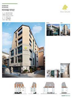 중곡동110-32(2013).jpg