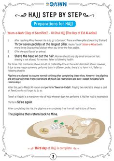 Hajj Guide – How to Perform Hajj Steps How To Perform Hajj, Pilgrimage To Mecca, Taking Lives, Eid Al Adha, Human Nature, Quran, Forgiveness, Encouragement, Things To Come
