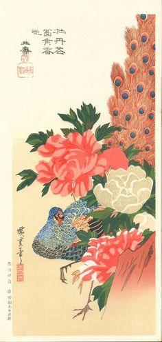 ARTMEMO Hiroshige - Paon et pivoines